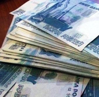 магия денег_1